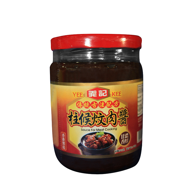 柱侯炆肉醬114克227克