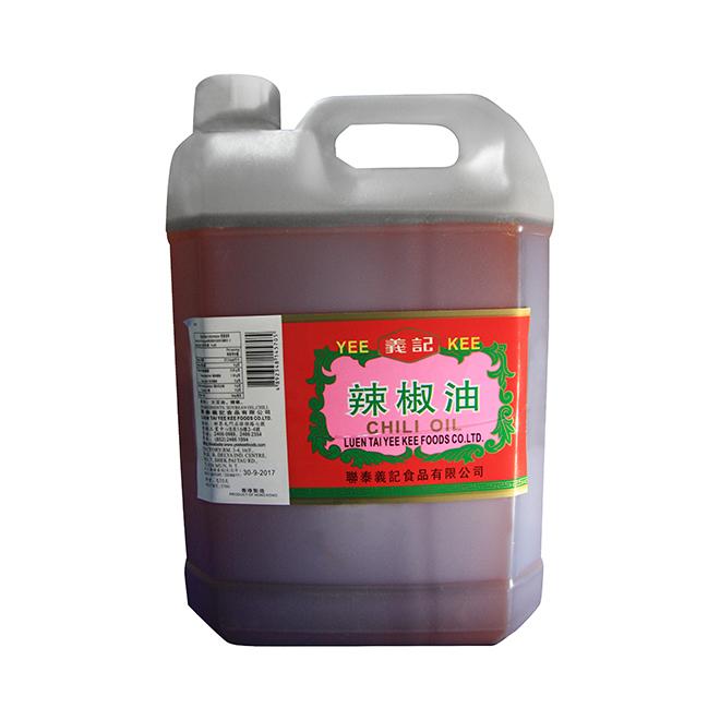 辣椒油5斤