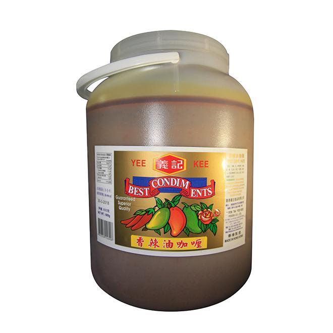 香辣油咖喱10斤