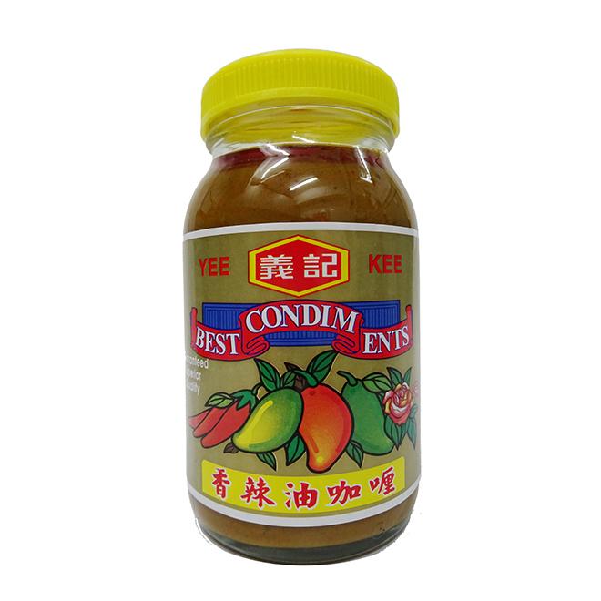 香辣油咖喱90克227克430克