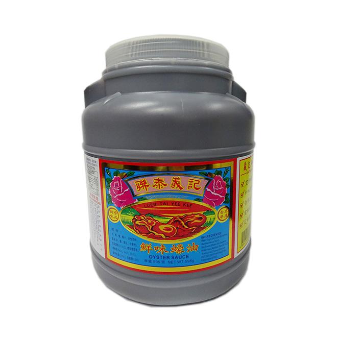 鮮味蠔油5斤